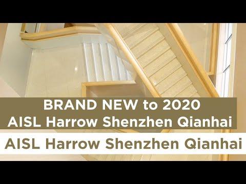 BRAND NEW to 2020 AISL Harrow Shenzhen Qianhai