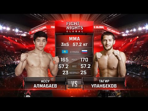 Тагир Уланбеков vs. Ассу Алмабаев / Tagir Ulanbekov vs. Assu Almabaev