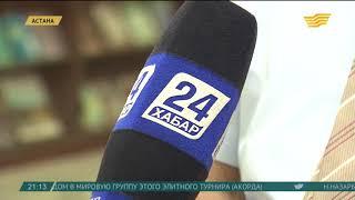 Эксперт: Центральная Азия - одно из главных направлений внешней политики Казахстана
