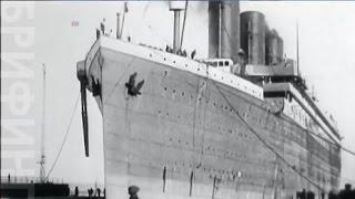 Экскурсия на затонувший «Титаник»