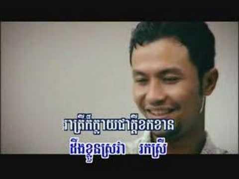 Tep Thida Knong Soben  | Preap Sovath |
