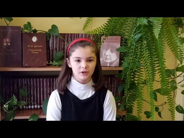 Изображение предпросмотра прочтения – КсенияНорова читает произведение «В классе» М.И.Цветаевой