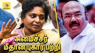 எந்த பெண்ணும் பாதிக்கப்பட கூடாது : Tamilisai Comment about Jayakumar Audio Leaks   Latest News