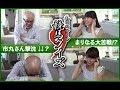 【競馬クイズ】あなたは解ける? / JRA-VAN[公式] の動画、YouTube動画。
