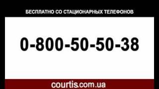 Адвокат Харьков. Адвокаты по уголовным делам.avi(, 2011-05-06T14:41:11.000Z)
