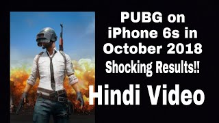 Graphics Tool For Pubg Ios