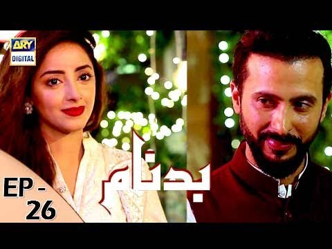 Badnaam - Episode 26 - 11th February 2018 - ARY Digital Drama