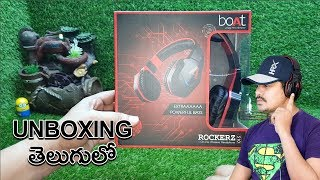 Boat Rockerz 510 Wireless Bluetooth Headphones Unboxing | in Telugu ~ Tech-Logic thumbnail
