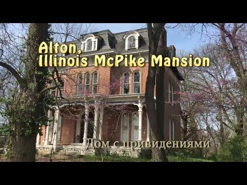 Дом с привидениями   Самый известный дом с привидениями в маленьком городе Америки