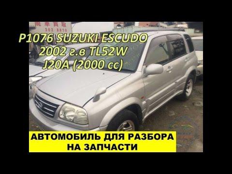 PRO Suzuki Escudo by ZEDcustomz