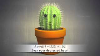 (ENG SUB) 선인장 (Cactus) - 에피톤 프로젝트 (Epitone Project)