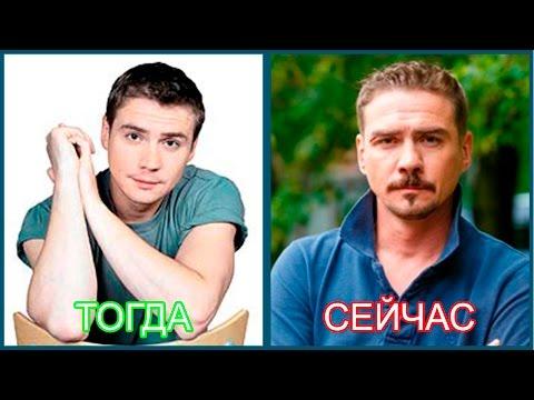Актеры МОЛОДЕЖКИ тогда и сейчас