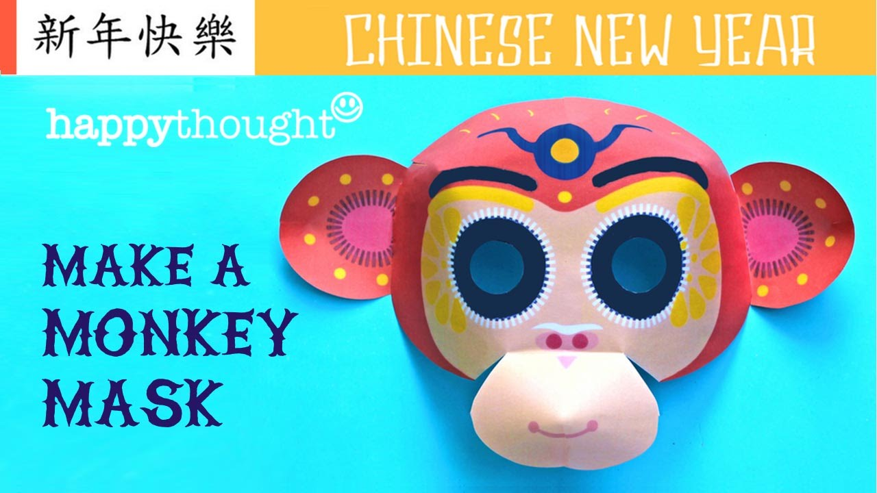 picture relating to Printable Monkey Masks identify Printable Monkey mask manufacturing game, 12 months of the Monkey - Chinese Zodiac craft guidelines!