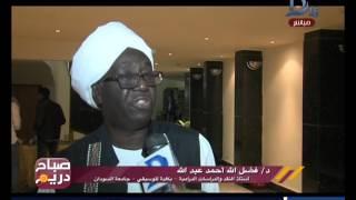 صباح دريم | تكريم المتميزين في مجالات الفنون بالملتقى العلمي العربي الثاني