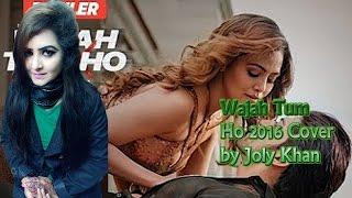 Wajah tum ho Cover by Joly Khan