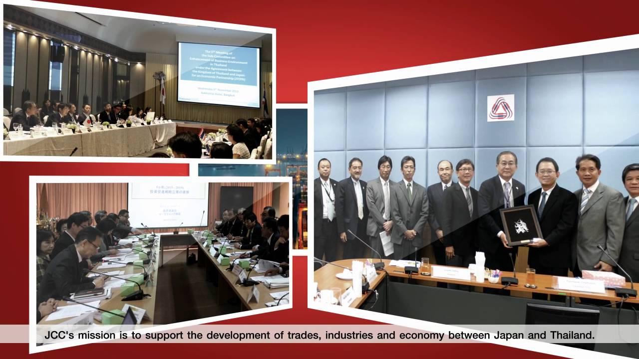 Japanese Chamber of Commerce, Bangkok|Conduct periodic