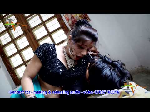 लूटा मजा राजा Lutta Majja Raja !! Bhojpuri Hot Song !! Full Bhojpuri New Song 2016 thumbnail