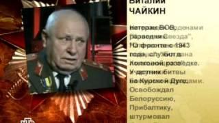 Алтарь Победы. 21 с. Каратели (5)