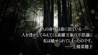 「鹿の王」特設サイト⇒http://www.kadokawa.co.jp/sp/2014/shi... 書籍...