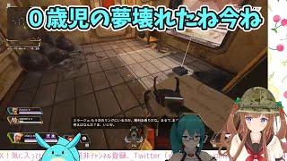 【3Dアイドル部】APEX面白いシーンダイジェストその3【VTuber】
