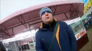 Рынок Соц города Кривой Рог