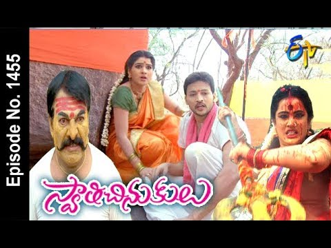 Swathi Chinukulu   2nd May 2018   Full Episode No 1455   ETV Telugu