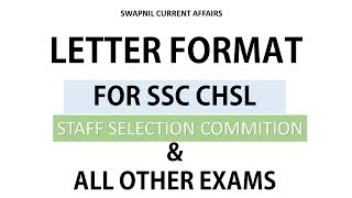 ssc chsl descriptive paper sample letter format and most expected topics for ssc chsl and cgl exams