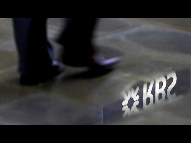Королевский банк Шотландии отчитался об убытках - economy