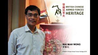 Wong, Wai Man Interview