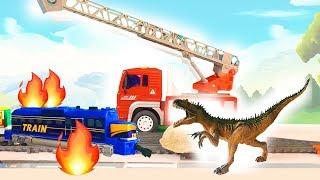 Мультик про машинки - Динозавр напал на поезд  - Пожарная машина тушит пожар