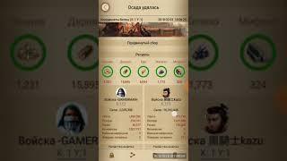 Clash of Kings 1528- отчёты боёв. Новый сбор в жиле , Видео интервью со сходки