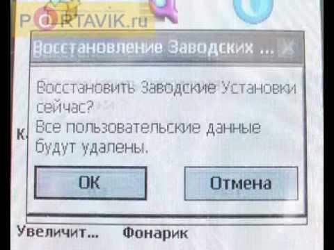 Gigabyte i300 hard reset howto rus