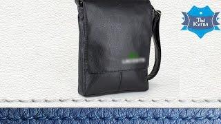 Сумка-планшет мужская с вышивкой 239894881 черная купить в Украине. Обзор(, 2016-04-04T18:02:55.000Z)