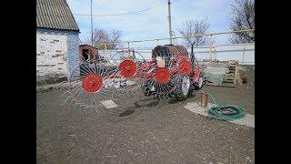 збірка граблі ворушилки-сонечко для міні трактора