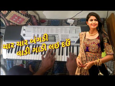 Char Bangdi Vadi Gadi Kinjal Dave song | Piano tutorial | By Sunil Goswami