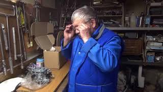 Обзор посылки и Ода  Наилю от Александра из Ростова  на  Дону