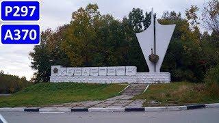 1й день Владивосток-Хабаровск-Биробиджан (серия 3/3)