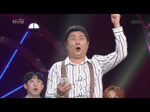 """개그콘서트 - '봉숭아학당' 또또아저씨 김장군, """"인스타보다 밤샜또!"""".20180916"""
