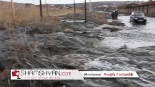 Արտակարգ իրավիճակ Երևանում․ մի ամբողջ բնակչություն հայտնվել է «ջրհեղեղի» վտանգում