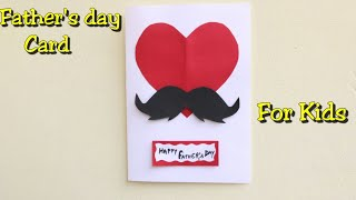 DIY Father's day card ideas/Heart with Mustache Card/Making father's day card/Greeting card ideas