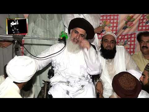 Allama Khadim Hussain Rizwi Sahab Bikhari Kalan Chakwal 04-07-2017 thumbnail
