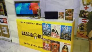 New wave Sochi 2016 KASSIR.RU