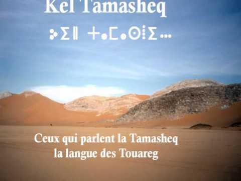 Kel Tamasheq - Présentation 2 .avi