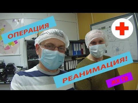 видео: Неизбежная операция по пересадке светодиодной ленты вместо ламп в lcd Телевизор