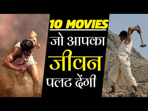 10 Must Watch Bollywood Movies That Will Change Your Life | By MoviesBolt