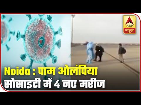 Noida's Gaur City's