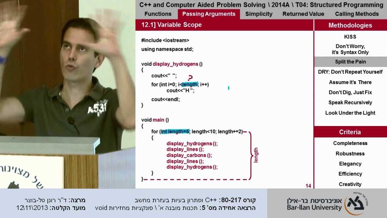 הרצאה 05: ++C ופתרון בעיות בעזרת מחשב - תכנות מובנה א׳ \ פונקציות מחזירות void