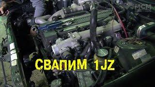 S4E11 Свапим 1JZ  [BMIRussian]