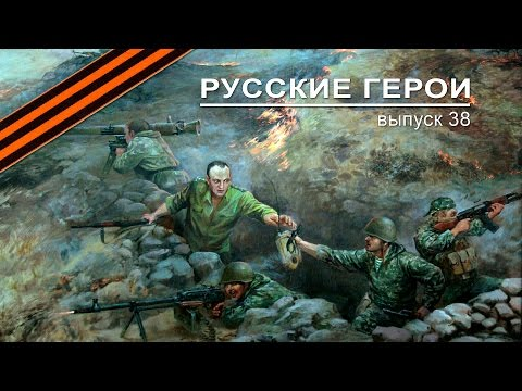 12 застава Московского