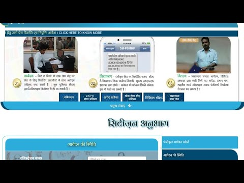 How To Check And Download Domicile Certificate Caste Certificate